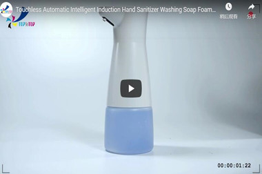 Automatic Intelligent Infrared Hand Washing Soap Foaming Dispenser