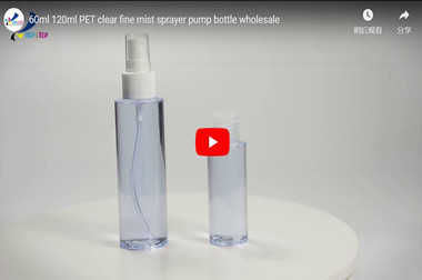 Custom Fine Mist Sprayer PET Clear Bottle